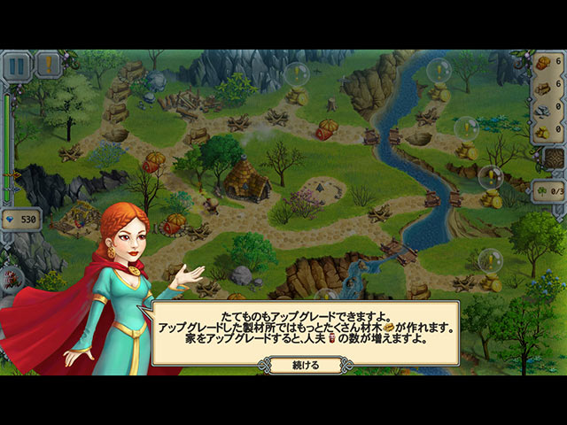 ゲームのスクリーンショット 2 ドルイド キングダム