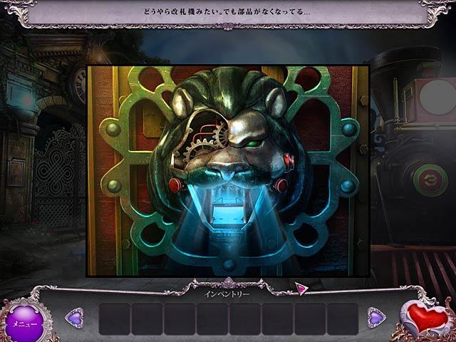ゲームのスクリーンショット 2 Echoes of Sorrow - 悲劇の残響