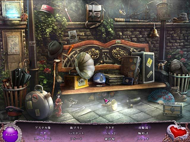 ゲームのスクリーンショット 3 Echoes of Sorrow - 悲劇の残響