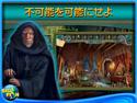 エコー・オブ・ザ・パスト:時空の城 コレクターズ・エディションの画像