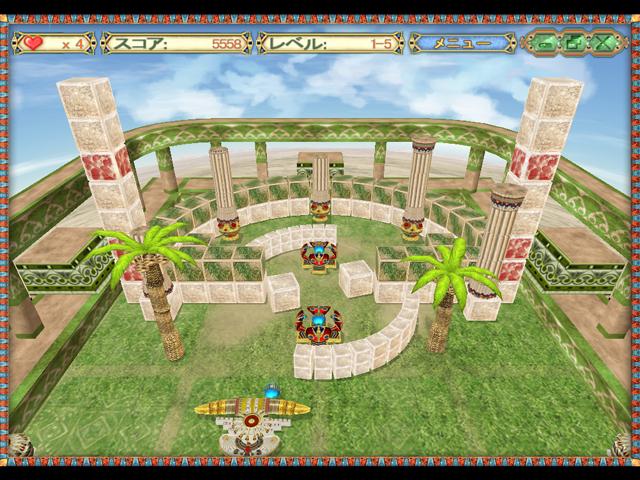 ゲームのスクリーンショット 3 エジプシャン ボール