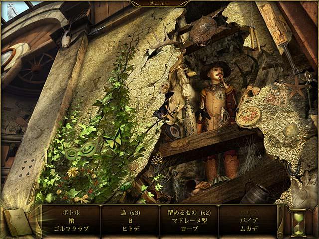 ゲームのスクリーンショット 1 エリクサー オブ イモータリティ:不死の霊薬と謎の城