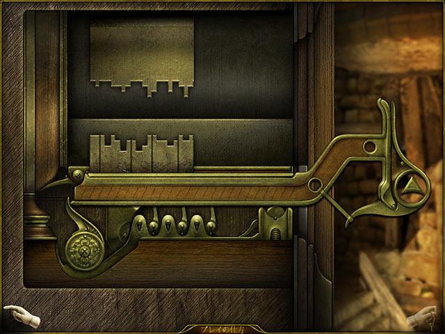 ゲームのスクリーンショット 2 エリクサー オブ イモータリティ:不死の霊薬と謎の城