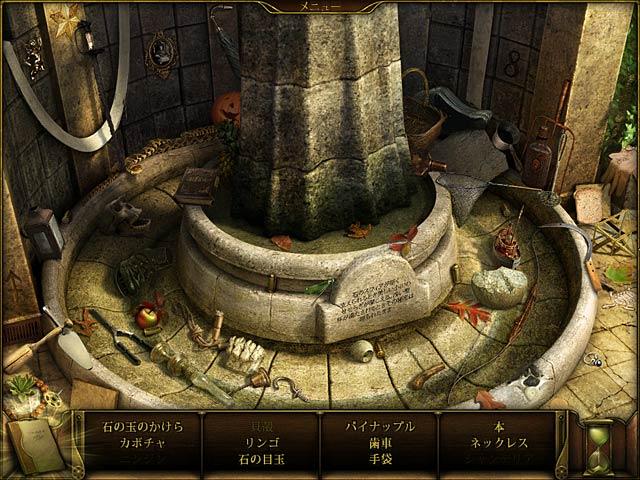 ゲームのスクリーンショット 3 エリクサー オブ イモータリティ:不死の霊薬と謎の城