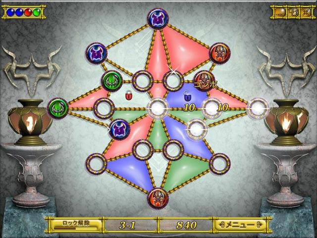 ゲームのスクリーンショット 2 エリスリル - エルフの宝物