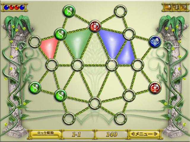 ゲームのスクリーンショット 3 エリスリル - エルフの宝物