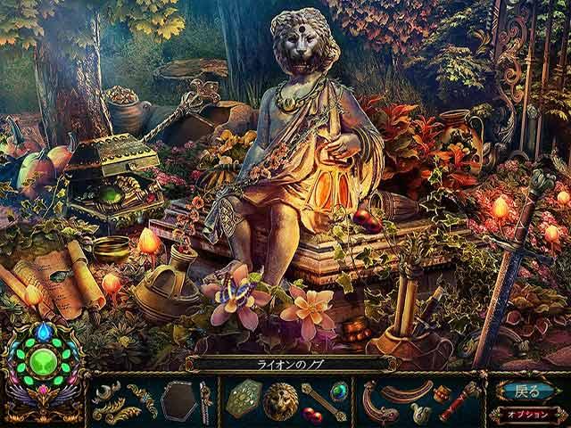 エンチャンティア:女帝フェニックスの復讐 img