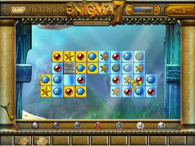 ゲームのスクリーンショット 1 エニグマ 7