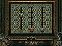 1. エニグマ・エージェンシー:暗黒の事件簿 ゲーム スクリーンショット