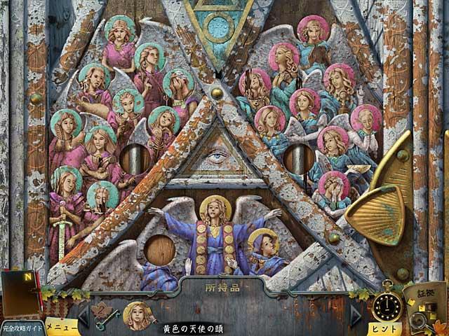 エニグマティス:メープル・クリークの悪魔 コレクターズ・エディションの動画