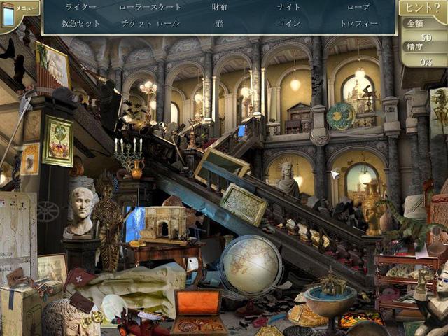 ゲームのスクリーンショット 2 エスケープ ザ ミュージアム