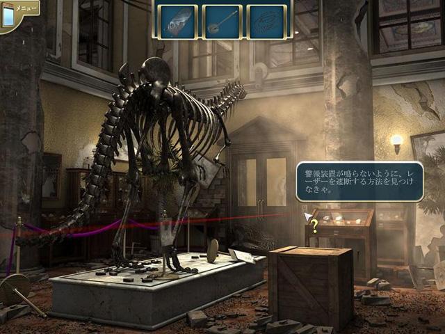 ゲームのスクリーンショット 3 エスケープ ザ ミュージアム