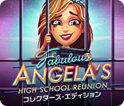 ファビュラス:アンジェラの高校の同窓会 コレクターズ・エディション
