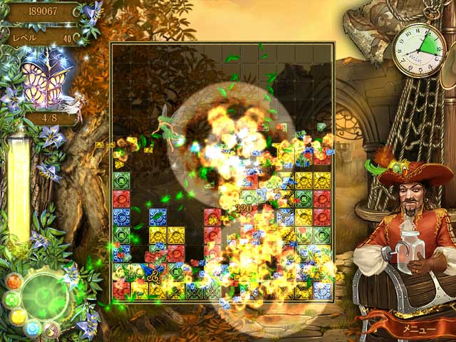 ゲームのスクリーンショット 2 フェアリー アイランド