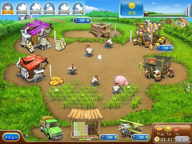 ゲームのスクリーンショット 1 ファーム フレンジー 2