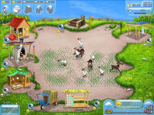 ゲームのスクリーンショット 2 ファーム フレンジー