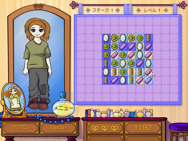 ゲームのスクリーンショット 2 ファッション ストーリー