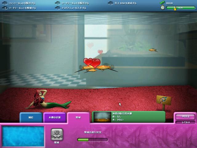 ゲームのスクリーンショット 2 FishCo