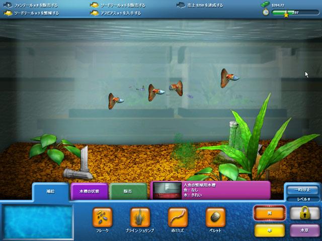 ゲームのスクリーンショット 3 FishCo