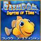 フィッシュダム:海底の時代 コレクターズ・エディション