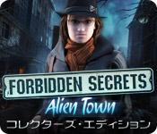 禁断の秘密:エイリアン タウン コレクターズ・エディション