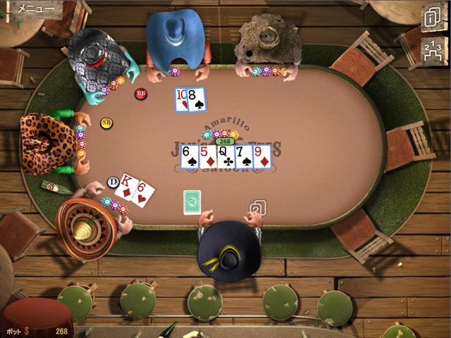 ガバーナー オブ ポーカー 2の動画