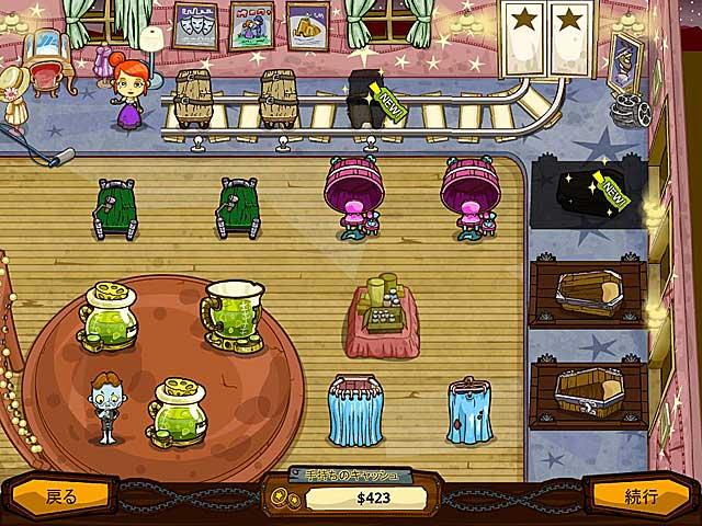 ゲームのスクリーンショット 2 グレイブ・マニア:ゾンビ大騒動!
