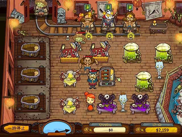 ゲームのスクリーンショット 3 グレイブ・マニア:ゾンビ大騒動!