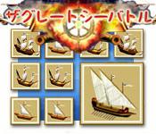 特徴スクリーンショットゲーム ザ グレート シー バトル:戦艦ゲーム