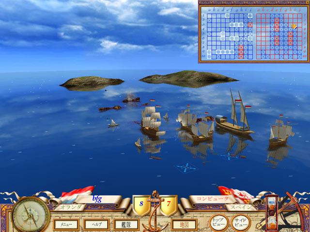 ゲームのスクリーンショット 1 ザ グレート シー バトル:戦艦ゲーム