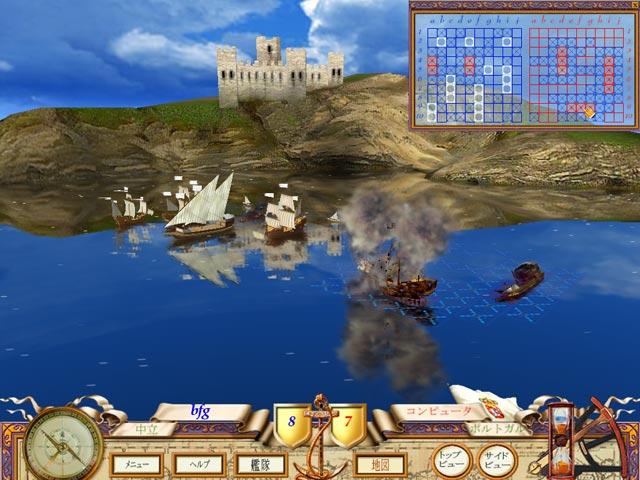 ゲームのスクリーンショット 2 ザ グレート シー バトル:戦艦ゲーム