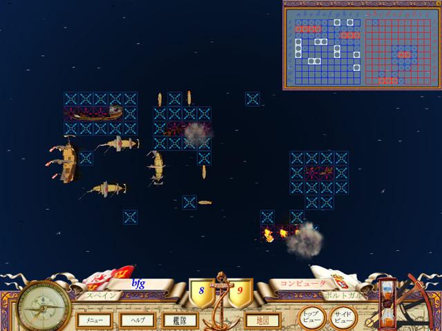 ゲームのスクリーンショット 3 ザ グレート シー バトル:戦艦ゲーム