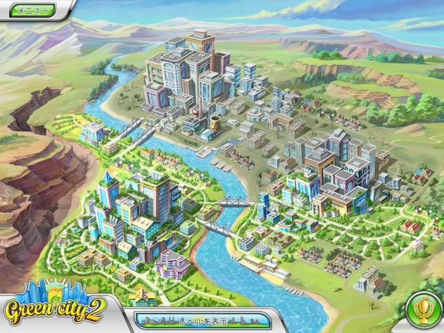 ゲームのスクリーンショット 2 グリーン・シティ 2
