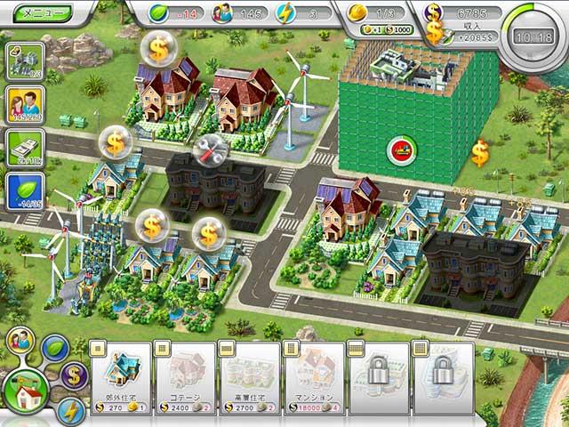 ゲームのスクリーンショット 3 グリーン・シティ 2