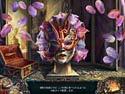 2. グリム・ファサード:ヴェネツィアに消えた美女 ゲーム スクリーンショット