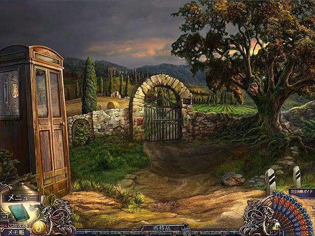 ゲームのスクリーンショット 2 グリム・ファサード:邪悪な遺恨 コレクターズ・エディション
