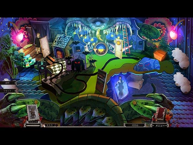 ゲームのスクリーンショット 1 グリムテイル:血まみれの鏡