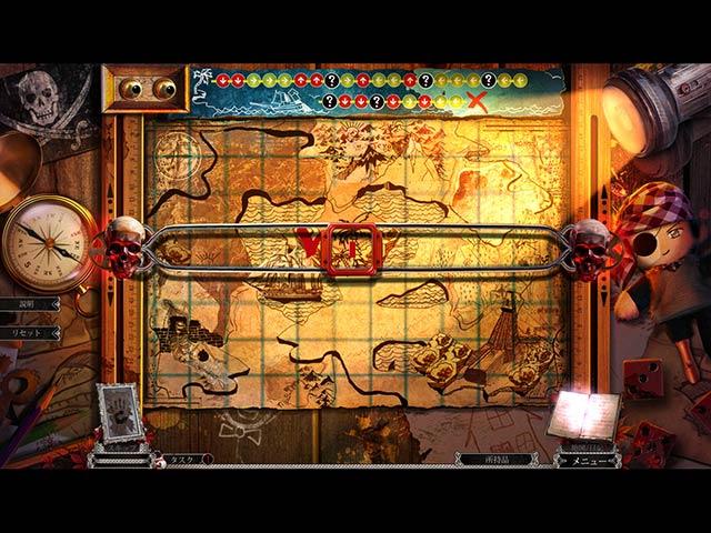 ゲームのスクリーンショット 3 グリムテイル:血まみれの鏡