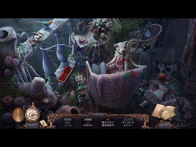 ゲームのスクリーンショット 3 グリムテイル:恐怖の色 コレクターズ・エディション