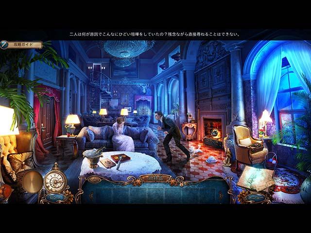 グリムテイル:復讐の誓い コレクターズ・エディションの動画