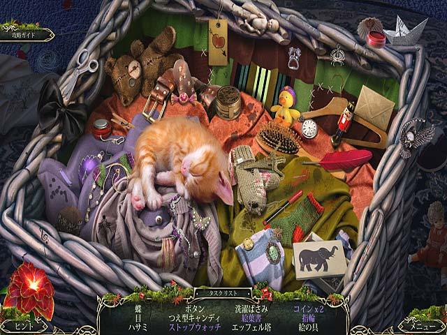 ゲームのスクリーンショット 3 グリムテイル:願いの代償 コレクターズ・エディション