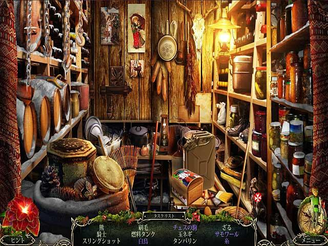 ゲームのスクリーンショット 3 グリムテイル:願いの代償