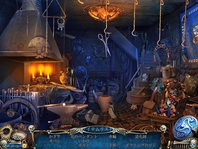 光と闇の伝説:骸骨船 img