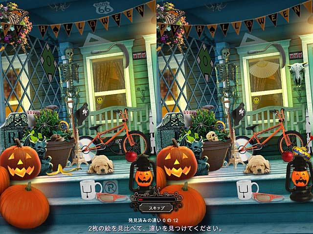 ゲームのスクリーンショット 3 ハロウィーン: トリック・オア・トリート