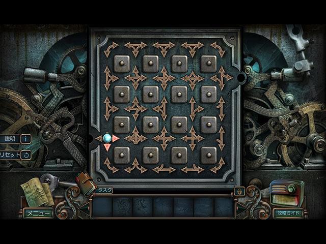 ゲームのスクリーンショット 3 ホーンテッド・ホテル:死刑執行人 コレクターズ・エディション