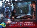 ホーンテッド・ホテル:Xの謎 コレクターズ・エディションの画像