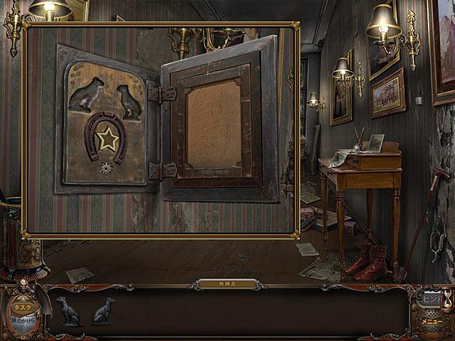 ホーンテッド マナー:呪われた館と鏡の王の動画