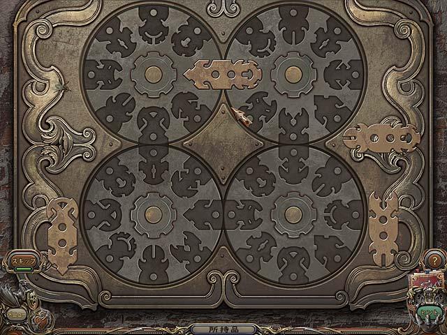 ホーンテッド マナー:呪われた館と死の女王 コレクターズ・エディションの動画