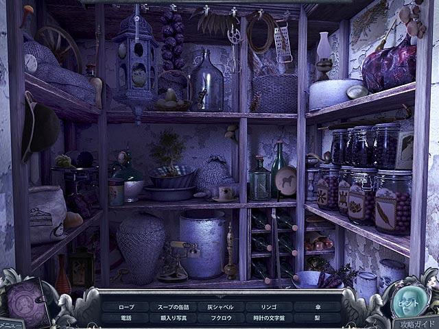 ホーンテッド・パスト:呪われた屋敷と過去 コレクターズ・エディションの動画