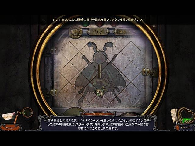 ゲームのスクリーンショット 3 ホーンテッド・トレイン:カローンと死者の魂
